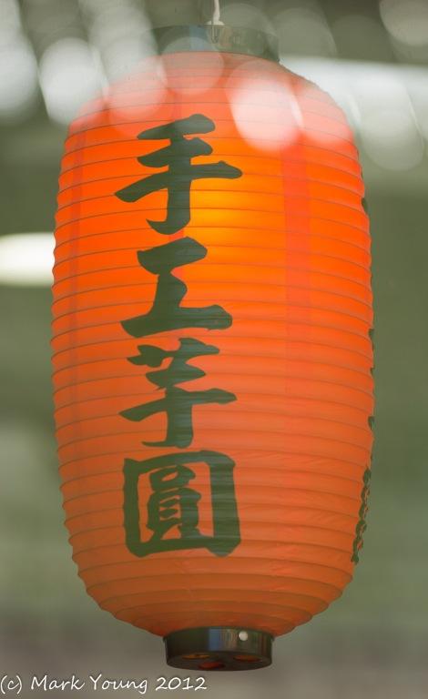 Chinese Lantern - Chinatown